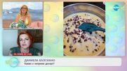 Даниела Калсиано: Да омаеш американците със сладкарските си умения - На кафе (30.07.2021)