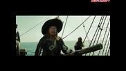Карибски пирати На края на света (2007) Бг Аудио ( Високо Качество ) Част 12 Филм