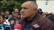 Борисов за действията на Сидеров: Не мога да толерирам такова поведение
