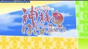 Kami-sama Hajimemashita 01 Eng Subs