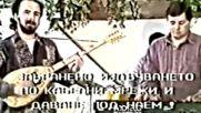 Орхан Мурад 1996 г. Dvd