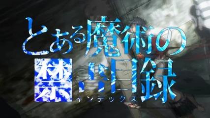 [mad] To Aru Majutsu No Index - Towa No Kizuna