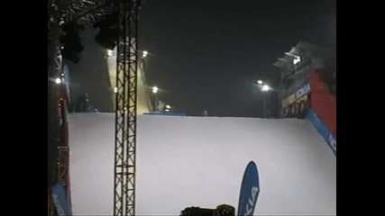 Световното по сноуборд в центъра на София