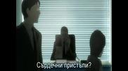 Death Note - 4 Епизод (превод)