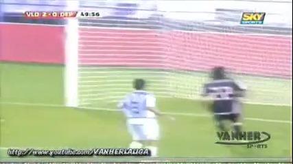 Валядолид - Депортиво Ла Коруня 4:0