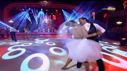 Сватба в Dancing Stars 20.03.2014
