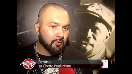 Ghetto Productions са по - добри, но още къртят зъбки