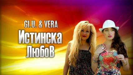 Gi.U. & Vera - Истинска любов