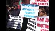 Има ли нужда от защита българският бизнес