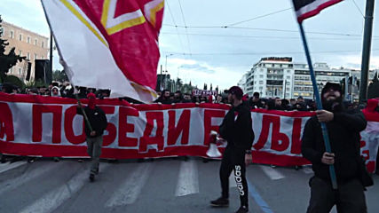 Greece: Pyro party as Red Star Belgrade fans march in Athens