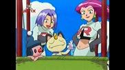 Pokemon-сезон 10 епизод 19 [бг аудио]