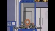 South Park С01 Е09 + Субтитри