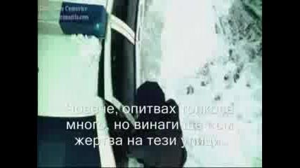 Akon - I Tried С Превод