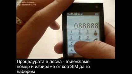 S900 Видео Ревю