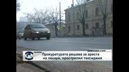 Прокуратурата решава за ареста на лекаря, прострелял таксиджия