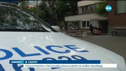 Кола блъсна дете на главен булевард в Сопот