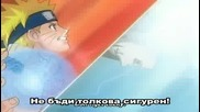 Naruto 134 Bg Sub Високо Качество (Заявка на paqchka)