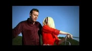 Ekstra Nina & Boban Zdravkovich - Pone Za Den