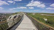 От Бургас до крепостта Овеч над Провадия с колело 300км преход 2016г