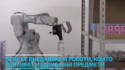 Пъргави роботчета - бъдещето на индустрията