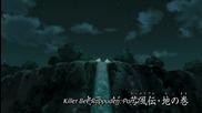 Naruto Shippuuden - 430 [ Бг Субс ] Супер Качество