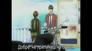 Gakuen Heaven 1 (bg Sub)