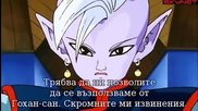 Dragon Ball Z - Сезон 7 - Епизод 218 bg sub