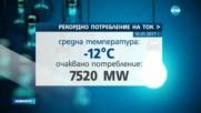 Очаква се потреблението на ток да бие всички рекорди