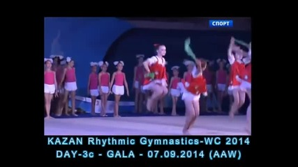 Day-3c Rhythmic Gymnastics World Cup Kazan 2014 _gala_