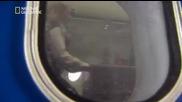 Разследване на самолетни катастрофи- Обледяване