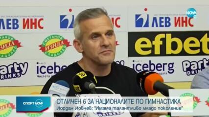 Йордан Йовчев: Дано тази година имаме много поводи за радост