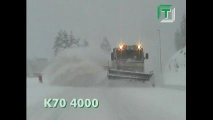 Ето Как Се Чисти Сняг В Русия
