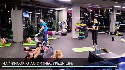 Представяме Ви: Pulse Fitness&Spa Bulgaria