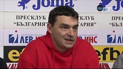 Каква заявка дадоха хората, които ще свалят Данчо Лазаров?