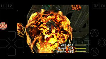Final Fantasy 8 - 10 Кулата в Естар