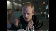 Кобра 11 - 1x01 - Бомба на 92-ри километър - 4ч (бг аудио)