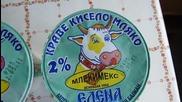 Кисело мляко-менте!