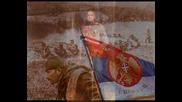 Сръбския Химн