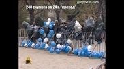 Господари на ефира - 240 скункса за 24 г. преход 12.11.2013