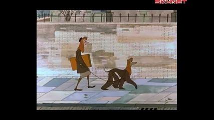 101 Далматинци (1961 ) Бг Аудио ( Високо Качество ) Част 1 Анимационен филм