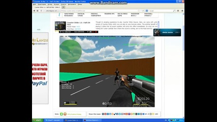 Counter Strike 1.6:half Life Mod