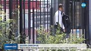Ахмед Доган е охраняван от НСО заради заплахи от чужда държава