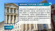 Служебният кабинет обясни защо главният секретар на МВР беше освободен