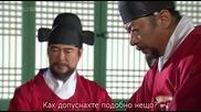 [бг субс] Strongest Chil Woo - епизод 9 - част 2/3