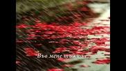 Halid Beslic - Jesen u meni prevod
