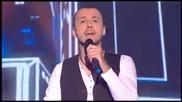 Bane Mojicevic - Varam