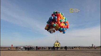 Къща излетя с помощта на балони в Сащ