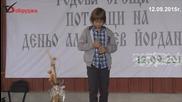 Родова среща - потомци на Деньо Алексиев Йорданов Част 1