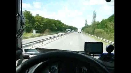 Як камион