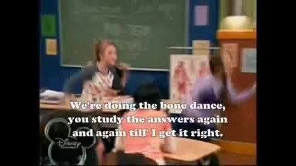 Bone dance ( With Lyrics ) Hannah Montana